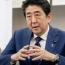 نخست وزیر ژاپن ٢٢ خرداد در تهران