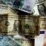 مسیر حرکت دلار معکوس می شود؟