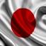 تهران چهارشنبه میزبان وزیر خارجه و نخست وزیر ژاپن خواهد بود