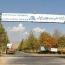 «فسرب»، بزرگترین تولید کننده سرب در منطقه!