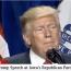 ترامپ: وقتی برجام را امضا می کردیم ایرانی ها شعار مرگ بر آمریکا سر می دادند/ حالا که از برجام خارج شده ایم دیگر مرگ بر آمریکا نمیگویند