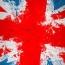 لندن تهران را تهدید کرد