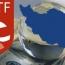 کارگروه ویژه اقدام مالی تعلیق اقدامات تنبیهی علیه ایران را تمدید کرد