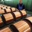 خبرهایی برای سرمایه گذاران در سهام فلزات پایه