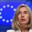 فدریکا موگرینی: هفت کشور اروپایی دیگر به کانال اینستکس می پیوندند