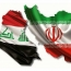 صادرات ۲.۵ میلیاردی ایران به عراق طی ٣ ماه اخیر