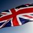 انگلیس: تهران باید فورا تمامی فعالیت های مغایر با توافق هسته ای را متوقف کند
