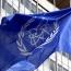 آژانس انرژی اتمی عبور ایران از غنی سازی توافق شده را تایید کرد