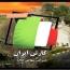 کارتن ایران از افزایش سرمایه از محل تجدیدارزیابی ها گفت