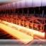 شرکت نورد و تولید قطعات فولادی از چشم انداز آینده شرکت گفت