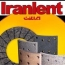 تولیدی لنت ترمز ایران از فروش ٩٨گفت