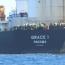 دادستانی جبل الطارق: توقیف نفتکش ایرانی یک ماه دیگر تمدید شد