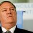 پامپئو: اگر ضرورت داشته باشد، با کمال میل به ایران میروم