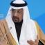 عربستان: واردکنندگان نفت امنیت تنگه هرمز را تامین کنند؛ ما به تنهایی قادر به این کار نیستیم / قصد داریم بخش عظیمی از صادرات خود را از طریق دریای سرخ انجام دهیم