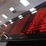 ماجرای اختلال سیستم نامک در معاملات روز چهارشنبه چه بود؟