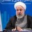 تاکید روحانی بر همکاریهای نفتی و بانکی در گفت و گوی تلفنی با مکرون