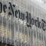 نیویورک تایمز افشا کرد؛ جاسوسان دستگیر شده دنبال اطلاعات فروش نفت ایران بودند