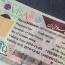 مهر ورود به ایران بر گذرنامه اتباع خارجی زده نمیشود