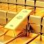 نرخ انواع سکه طلا در بازار امروز