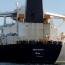 آتن: درخواستی برای پهلو گرفتن نفتکش ایرانی دریافت نکردهایم