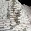 بازرسی ریاست جمهوری به ماجرای کمبود و افزایش قیمت شکر وارد شد