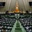 آخرین وضعیت لایحه حذف چهار صفر از پول ملی در مجلس
