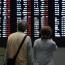 آیا بحران جهانی آغاز شده؟ چشم انداز بازارهای جهانی طی دو سال آینده چگونه است؟