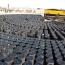 جدیدترین نرخ وکیوم باتوم در بازار کالا