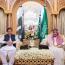 ملک سلمان: حمله به آرامکو امنیت منطقه را هدف قرار داده