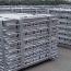 نگاهی به جدیدترین معاملات کالایی ایرالکو
