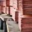 رصد آخرین معاملات کالایی ملی مس