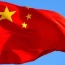 اعتراض چین به اقدام آمریکا در محدودیت صدور روادید برای مقامات چینی