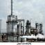 بهره برداری پالایشگاه نفت اصفهان از طرح جدید توسعه