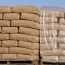 افزایش فراتر از انتظار تولید و فروش سیمان در سال ٩٨