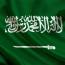ویزای آمریکا یا اروپا بگیرید، به عربستان سفر کنید!