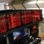 پیگیری یک شائبه در بازار سهام/ ماجرای معاملات ساعت ٢٢:٣٠ یکشنبه چه بود؟