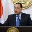 مصر هم بورس کالا تاسیس می کند/ نخست وزیر مصر: هدف از انجام این کار، ارتقای جایگاه در نقشه تجارت جهانی کالاهاست