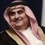 وزیر خارجه بحرین: ایران باید به خاطر اقداماتش در منطقه مسئول دانسته شود