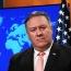 مذاکره پمپئو با نتانیاهو درباره مقابله با نفوذ منطقهای ایران