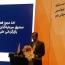 هلدینگ خلیج فارس مجوز صندوق بازارگردانی دریافت کرد/ تقسیم ٣۶ تومان سود در مجمع این شرکت