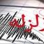 کار ۲۹ نفر در مشگینشهر و اردبیل از ترس زلزله به بیمارستان کشیده شد