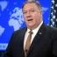 پمپئو: سخنان جان کری درباره ایران کذب بود
