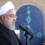 روحانی: تندروها ما را با مشکل رو به رو می کنند