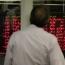 ارتقاء سه شرکت بازار پایه ای به بازارهای اصلی فرابورس