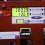 مصرف بنزین در اولین روز سهمیه بندی ۲۰ درصد کم شد