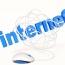 محدودیت دسترسی به اینترنت تا کی ادامه دارد؟