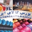 چندگانگی کالاییها با طعم خوشبینی / روز خوب پتروشیمیها در بورس کالا