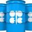 کاهش نسبی نرخ جهانی نفت