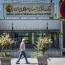 بانک مرکزی: بانک ها هرچه سریعتر شعب آسیب دیده را راه اندازی کنند