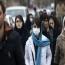 هوای پایتخت همچنان آلوده است / مدارس تهران شنبه تعطیل میشوند؟ تا عصر صبر کنید